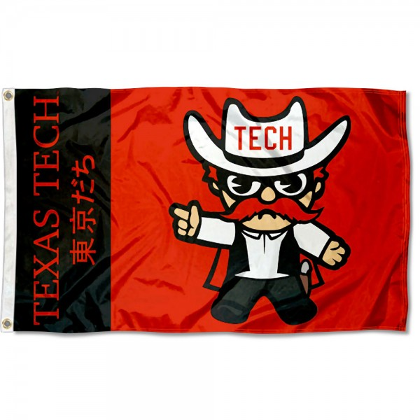 Texas Tech Kawaii Tokyo Dachi Yuru Kyara Flag measures 3x5 feet, is made of 100% polyester, offers quadruple stitched flyends, has two metal grommets, and offers screen printed NCAA team logos and insignias. Our Texas Tech Kawaii Tokyo Dachi Yuru Kyara Flag is officially licensed by the selected university and NCAA.