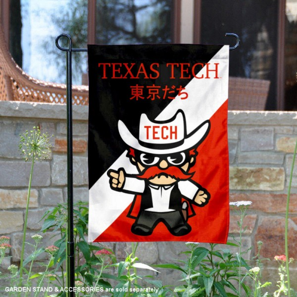 Texas Tech University Tokyodachi Mascot Yard Flag is 13x18 inches in size, is made of double layer polyester, screen printed university athletic logos and lettering, and is readable and viewable correctly on both sides. Available same day shipping, our Texas Tech University Tokyodachi Mascot Yard Flag is officially licensed and approved by the university and the NCAA.