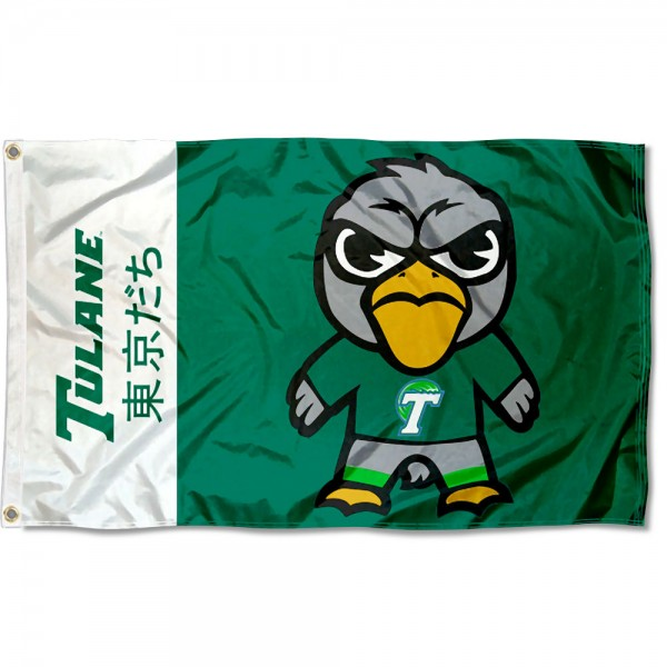 Tulane Green Wave Kawaii Tokyo Dachi Yuru Kyara Flag measures 3x5 feet, is made of 100% polyester, offers quadruple stitched flyends, has two metal grommets, and offers screen printed NCAA team logos and insignias. Our Tulane Green Wave Kawaii Tokyo Dachi Yuru Kyara Flag is officially licensed by the selected university and NCAA.
