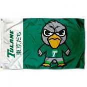 Tulane Green Wave Kawaii Tokyodachi Yuru Kyara Flag