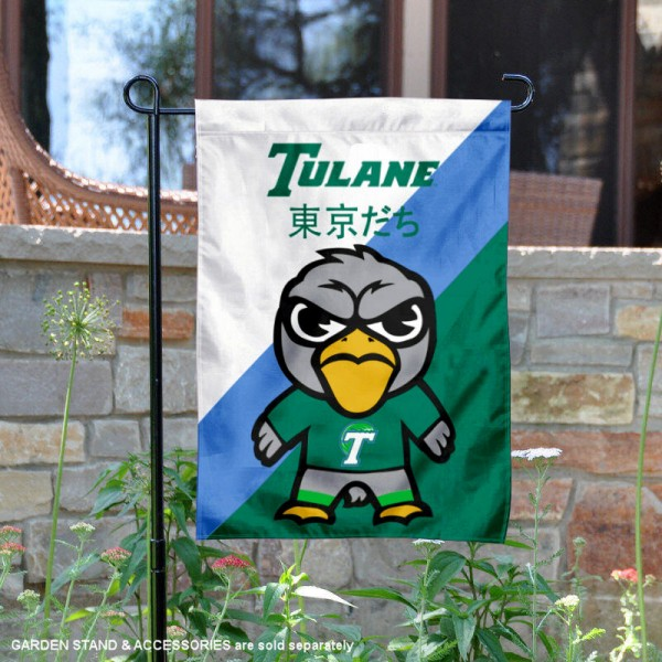 Tulane University Tokyodachi Mascot Yard Flag is 13x18 inches in size, is made of double layer polyester, screen printed university athletic logos and lettering, and is readable and viewable correctly on both sides. Available same day shipping, our Tulane University Tokyodachi Mascot Yard Flag is officially licensed and approved by the university and the NCAA.