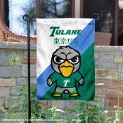 Tulane University Tokyo Dachi Mascot Yard Flag