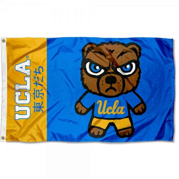 UCLA Kawaii Tokyo Dachi Yuru Kyara Flag measures 3x5 feet, is made of 100% polyester, offers quadruple stitched flyends, has two metal grommets, and offers screen printed NCAA team logos and insignias. Our UCLA Kawaii Tokyo Dachi Yuru Kyara Flag is officially licensed by the selected university and NCAA.
