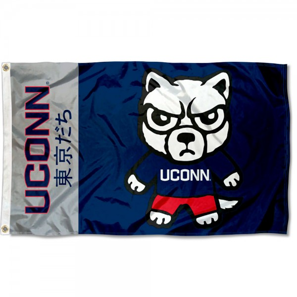 UCONN Kawaii Tokyo Dachi Yuru Kyara Flag measures 3x5 feet, is made of 100% polyester, offers quadruple stitched flyends, has two metal grommets, and offers screen printed NCAA team logos and insignias. Our UCONN Kawaii Tokyo Dachi Yuru Kyara Flag is officially licensed by the selected university and NCAA.