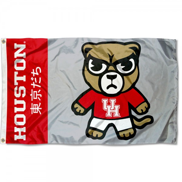 UH Cougars Kawaii Tokyo Dachi Yuru Kyara Flag measures 3x5 feet, is made of 100% polyester, offers quadruple stitched flyends, has two metal grommets, and offers screen printed NCAA team logos and insignias. Our UH Cougars Kawaii Tokyo Dachi Yuru Kyara Flag is officially licensed by the selected university and NCAA.