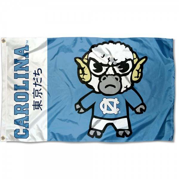 UNC Tar Heels Kawaii Tokyo Dachi Yuru Kyara Flag measures 3x5 feet, is made of 100% polyester, offers quadruple stitched flyends, has two metal grommets, and offers screen printed NCAA team logos and insignias. Our UNC Tar Heels Kawaii Tokyo Dachi Yuru Kyara Flag is officially licensed by the selected university and NCAA.