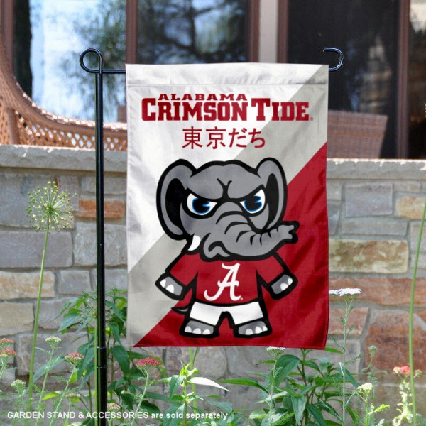 University of Alabama Tokyodachi Mascot Yard Flag is 13x18 inches in size, is made of double layer polyester, screen printed university athletic logos and lettering, and is readable and viewable correctly on both sides. Available same day shipping, our University of Alabama Tokyodachi Mascot Yard Flag is officially licensed and approved by the university and the NCAA.