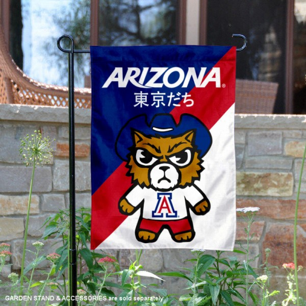 University of Arizona Tokyodachi Mascot Yard Flag is 13x18 inches in size, is made of double layer polyester, screen printed university athletic logos and lettering, and is readable and viewable correctly on both sides. Available same day shipping, our University of Arizona Tokyodachi Mascot Yard Flag is officially licensed and approved by the university and the NCAA.