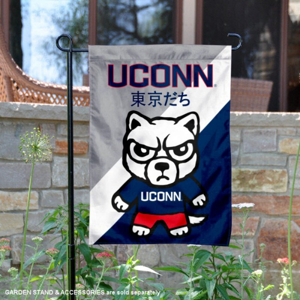 University of Connecticut Tokyodachi Mascot Yard Flag is 13x18 inches in size, is made of double layer polyester, screen printed university athletic logos and lettering, and is readable and viewable correctly on both sides. Available same day shipping, our University of Connecticut Tokyodachi Mascot Yard Flag is officially licensed and approved by the university and the NCAA.