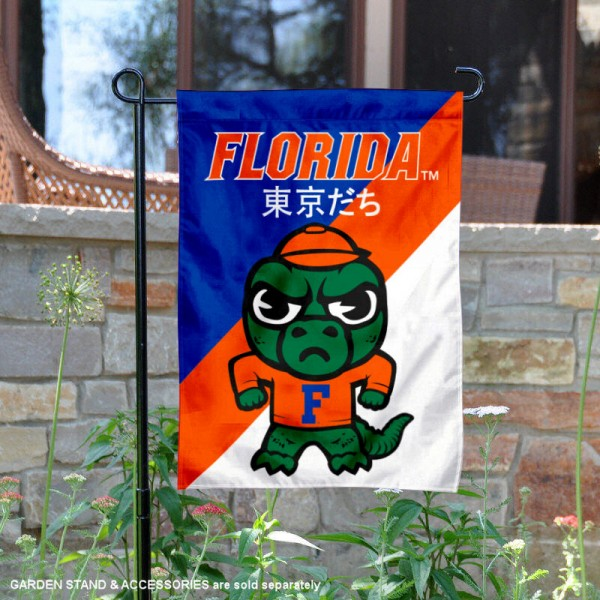 University of Florida Tokyodachi Mascot Yard Flag is 13x18 inches in size, is made of double layer polyester, screen printed university athletic logos and lettering, and is readable and viewable correctly on both sides. Available same day shipping, our University of Florida Tokyodachi Mascot Yard Flag is officially licensed and approved by the university and the NCAA.