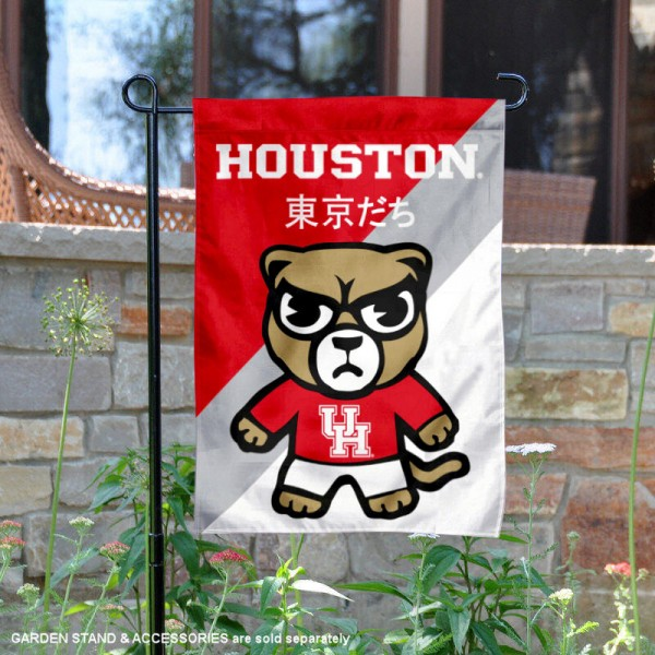 University of Houston Tokyodachi Mascot Yard Flag is 13x18 inches in size, is made of double layer polyester, screen printed university athletic logos and lettering, and is readable and viewable correctly on both sides. Available same day shipping, our University of Houston Tokyodachi Mascot Yard Flag is officially licensed and approved by the university and the NCAA.