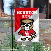 University of Houston Tokyo Dachi Mascot Yard Flag