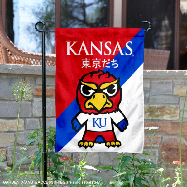 University of Kansas Tokyodachi Mascot Yard Flag is 13x18 inches in size, is made of double layer polyester, screen printed university athletic logos and lettering, and is readable and viewable correctly on both sides. Available same day shipping, our University of Kansas Tokyodachi Mascot Yard Flag is officially licensed and approved by the university and the NCAA.