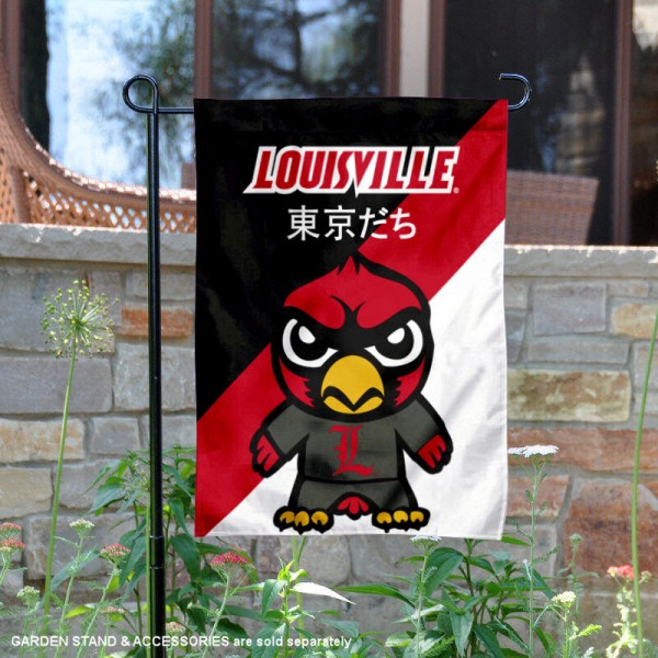 University of Louisville Tokyodachi Mascot Yard Flag is 13x18 inches in size, is made of double layer polyester, screen printed university athletic logos and lettering, and is readable and viewable correctly on both sides. Available same day shipping, our University of Louisville Tokyodachi Mascot Yard Flag is officially licensed and approved by the university and the NCAA.