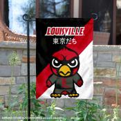 University of Louisville Tokyo Dachi Mascot Yard Flag