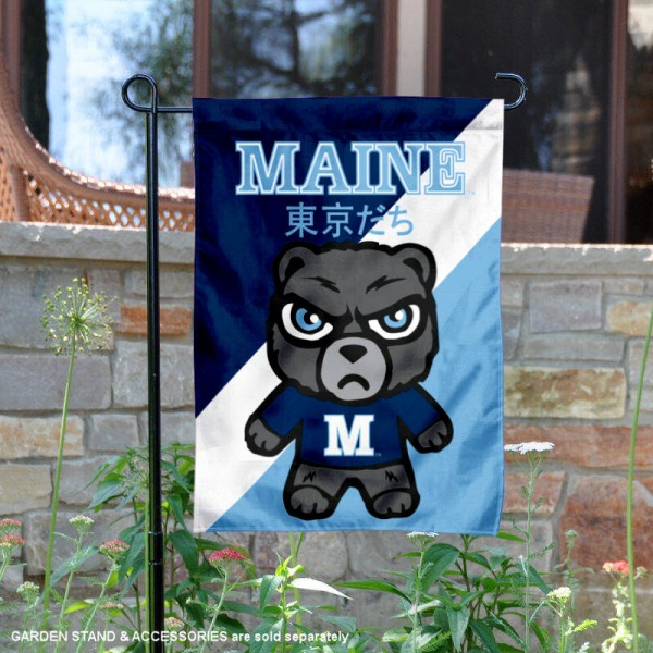 University of Maine Tokyodachi Mascot Yard Flag is 13x18 inches in size, is made of double layer polyester, screen printed university athletic logos and lettering, and is readable and viewable correctly on both sides. Available same day shipping, our University of Maine Tokyodachi Mascot Yard Flag is officially licensed and approved by the university and the NCAA.