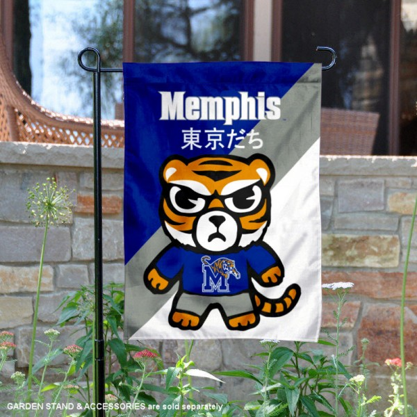 University of Memphis Tokyodachi Mascot Yard Flag is 13x18 inches in size, is made of double layer polyester, screen printed university athletic logos and lettering, and is readable and viewable correctly on both sides. Available same day shipping, our University of Memphis Tokyodachi Mascot Yard Flag is officially licensed and approved by the university and the NCAA.