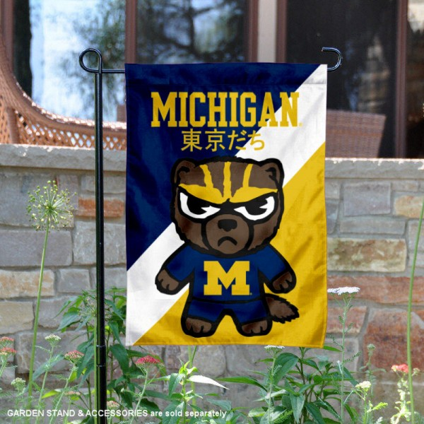 University of Michigan Tokyodachi Mascot Yard Flag is 13x18 inches in size, is made of double layer polyester, screen printed university athletic logos and lettering, and is readable and viewable correctly on both sides. Available same day shipping, our University of Michigan Tokyodachi Mascot Yard Flag is officially licensed and approved by the university and the NCAA.