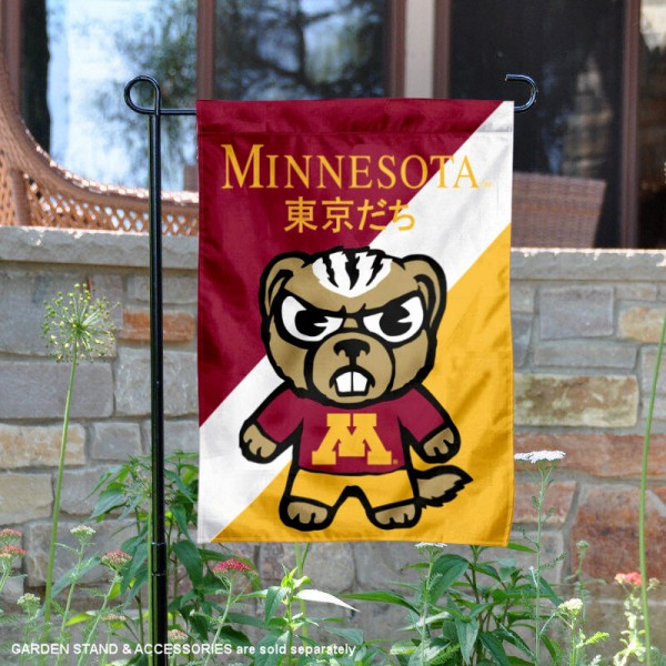 University of Minnesota Tokyodachi Mascot Yard Flag is 13x18 inches in size, is made of double layer polyester, screen printed university athletic logos and lettering, and is readable and viewable correctly on both sides. Available same day shipping, our University of Minnesota Tokyodachi Mascot Yard Flag is officially licensed and approved by the university and the NCAA.