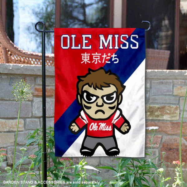 University of Mississippi Tokyodachi Mascot Yard Flag is 13x18 inches in size, is made of double layer polyester, screen printed university athletic logos and lettering, and is readable and viewable correctly on both sides. Available same day shipping, our University of Mississippi Tokyodachi Mascot Yard Flag is officially licensed and approved by the university and the NCAA.