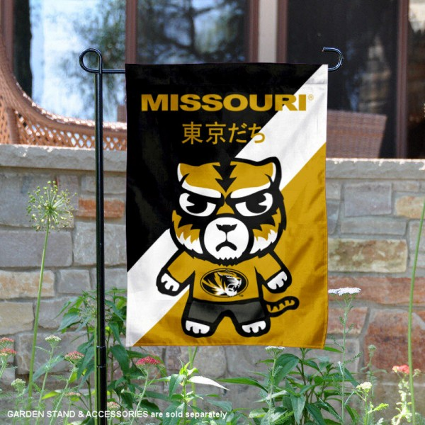 University of Missouri Tokyodachi Mascot Yard Flag is 13x18 inches in size, is made of double layer polyester, screen printed university athletic logos and lettering, and is readable and viewable correctly on both sides. Available same day shipping, our University of Missouri Tokyodachi Mascot Yard Flag is officially licensed and approved by the university and the NCAA.