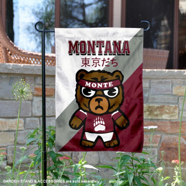 University of Montana Tokyodachi Mascot Yard Flag is 13x18 inches in size, is made of double layer polyester, screen printed university athletic logos and lettering, and is readable and viewable correctly on both sides. Available same day shipping, our University of Montana Tokyodachi Mascot Yard Flag is officially licensed and approved by the university and the NCAA.