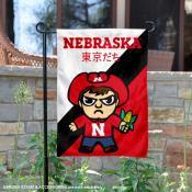 University of Nebraska Tokyo Dachi Mascot Yard Flag