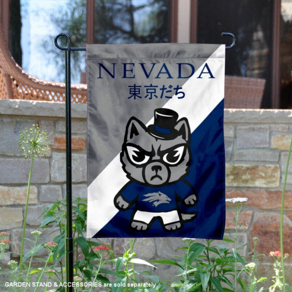 University of Nevada Tokyodachi Mascot Yard Flag is 13x18 inches in size, is made of double layer polyester, screen printed university athletic logos and lettering, and is readable and viewable correctly on both sides. Available same day shipping, our University of Nevada Tokyodachi Mascot Yard Flag is officially licensed and approved by the university and the NCAA.