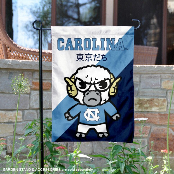 University of North Carolina Tokyodachi Mascot Yard Flag is 13x18 inches in size, is made of double layer polyester, screen printed university athletic logos and lettering, and is readable and viewable correctly on both sides. Available same day shipping, our University of North Carolina Tokyodachi Mascot Yard Flag is officially licensed and approved by the university and the NCAA.