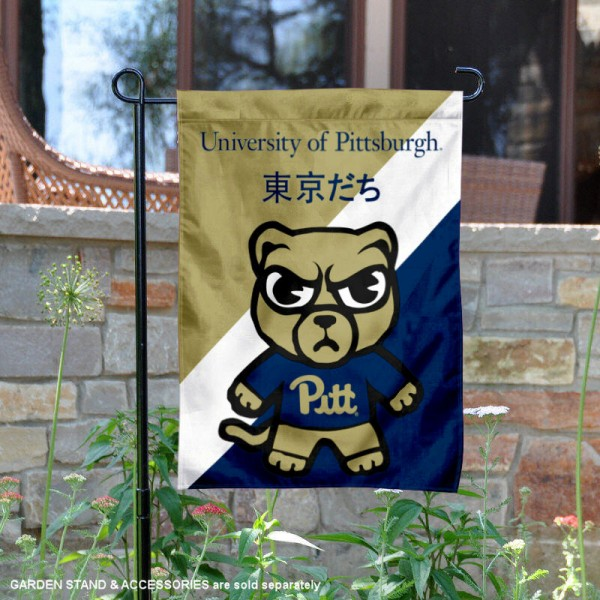 University of Pittsburgh Tokyodachi Mascot Yard Flag is 13x18 inches in size, is made of double layer polyester, screen printed university athletic logos and lettering, and is readable and viewable correctly on both sides. Available same day shipping, our University of Pittsburgh Tokyodachi Mascot Yard Flag is officially licensed and approved by the university and the NCAA.