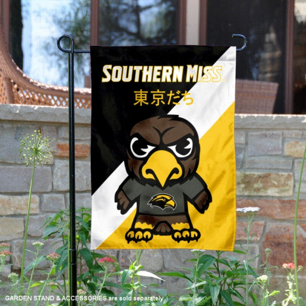 University of Southern Mississippi Tokyodachi Mascot Yard Flag is 13x18 inches in size, is made of double layer polyester, screen printed university athletic logos and lettering, and is readable and viewable correctly on both sides. Available same day shipping, our University of Southern Mississippi Tokyodachi Mascot Yard Flag is officially licensed and approved by the university and the NCAA.