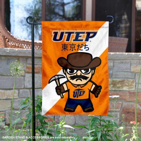 University of Texas El Paso Tokyodachi Mascot Yard Flag is 13x18 inches in size, is made of double layer polyester, screen printed university athletic logos and lettering, and is readable and viewable correctly on both sides. Available same day shipping, our University of Texas El Paso Tokyodachi Mascot Yard Flag is officially licensed and approved by the university and the NCAA.
