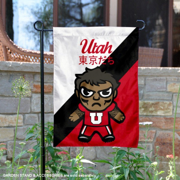 University of Utah Tokyodachi Mascot Yard Flag is 13x18 inches in size, is made of double layer polyester, screen printed university athletic logos and lettering, and is readable and viewable correctly on both sides. Available same day shipping, our University of Utah Tokyodachi Mascot Yard Flag is officially licensed and approved by the university and the NCAA.