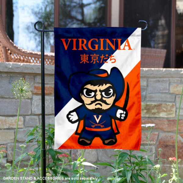 University of Virginia Tokyodachi Mascot Yard Flag is 13x18 inches in size, is made of double layer polyester, screen printed university athletic logos and lettering, and is readable and viewable correctly on both sides. Available same day shipping, our University of Virginia Tokyodachi Mascot Yard Flag is officially licensed and approved by the university and the NCAA.