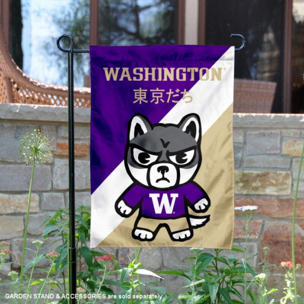 University of Washington Tokyodachi Mascot Yard Flag is 13x18 inches in size, is made of double layer polyester, screen printed university athletic logos and lettering, and is readable and viewable correctly on both sides. Available same day shipping, our University of Washington Tokyodachi Mascot Yard Flag is officially licensed and approved by the university and the NCAA.