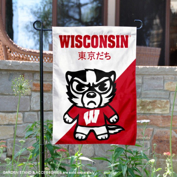 University of Wisconsin Tokyodachi Mascot Yard Flag is 13x18 inches in size, is made of double layer polyester, screen printed university athletic logos and lettering, and is readable and viewable correctly on both sides. Available same day shipping, our University of Wisconsin Tokyodachi Mascot Yard Flag is officially licensed and approved by the university and the NCAA.