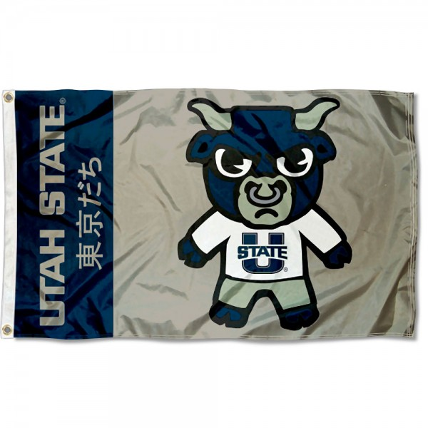 Utah State Aggies Kawaii Tokyo Dachi Yuru Kyara Flag measures 3x5 feet, is made of 100% polyester, offers quadruple stitched flyends, has two metal grommets, and offers screen printed NCAA team logos and insignias. Our Utah State Aggies Kawaii Tokyo Dachi Yuru Kyara Flag is officially licensed by the selected university and NCAA.