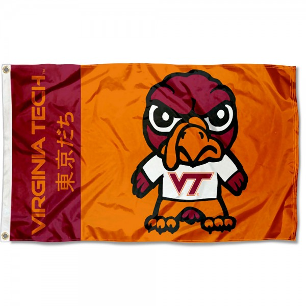 VA Tech Hokies Kawaii Tokyo Dachi Yuru Kyara Flag measures 3x5 feet, is made of 100% polyester, offers quadruple stitched flyends, has two metal grommets, and offers screen printed NCAA team logos and insignias. Our VA Tech Hokies Kawaii Tokyo Dachi Yuru Kyara Flag is officially licensed by the selected university and NCAA.