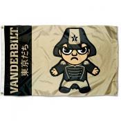 Vanderbilt Commodores Kawaii Tokyodachi Yuru Kyara Flag