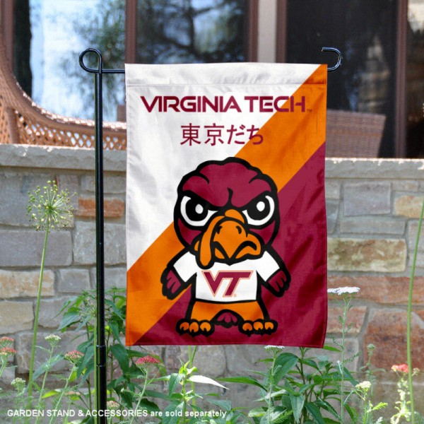 Virginia Tech Tokyodachi Mascot Yard Flag is 13x18 inches in size, is made of double layer polyester, screen printed university athletic logos and lettering, and is readable and viewable correctly on both sides. Available same day shipping, our Virginia Tech Tokyodachi Mascot Yard Flag is officially licensed and approved by the university and the NCAA.