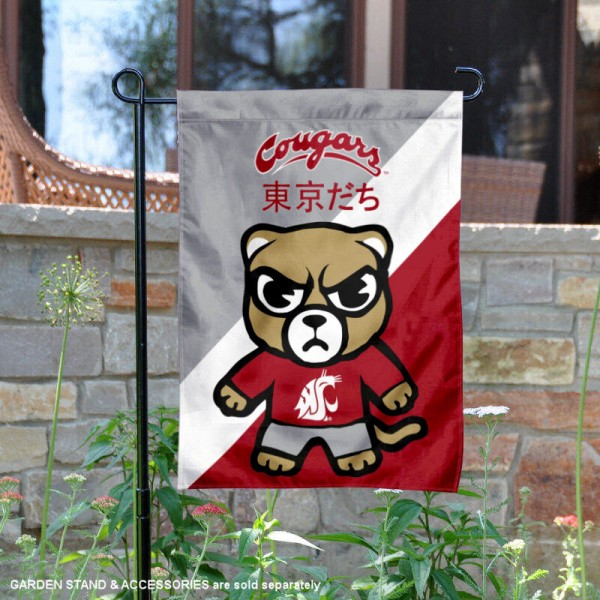 Washington State University Tokyodachi Mascot Yard Flag is 13x18 inches in size, is made of double layer polyester, screen printed university athletic logos and lettering, and is readable and viewable correctly on both sides. Available same day shipping, our Washington State University Tokyodachi Mascot Yard Flag is officially licensed and approved by the university and the NCAA.