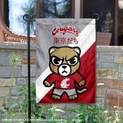 Washington State University Tokyo Dachi Mascot Yard Flag