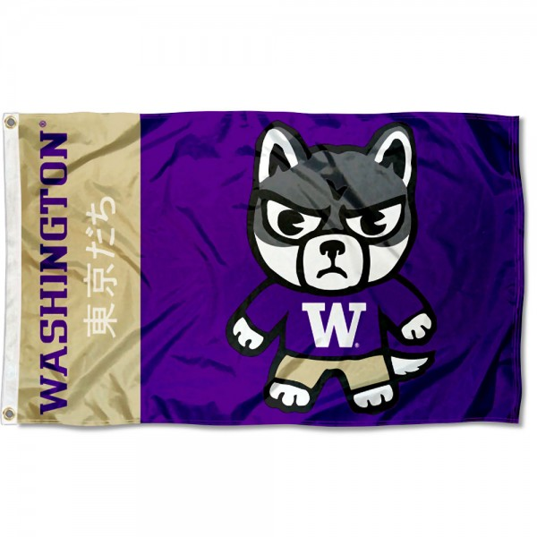 Washington UW Huskies Kawaii Tokyo Dachi Yuru Kyara Flag measures 3x5 feet, is made of 100% polyester, offers quadruple stitched flyends, has two metal grommets, and offers screen printed NCAA team logos and insignias. Our Washington UW Huskies Kawaii Tokyo Dachi Yuru Kyara Flag is officially licensed by the selected university and NCAA.