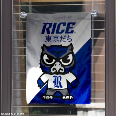 Rice University Baseball Garden Flag Yard Banner