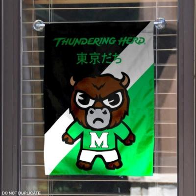 Marshall Thundering Herd Mascot Figure